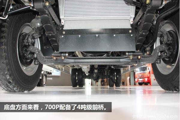 Qingling 700 Cargo Van Truck With 35 Cubic Volume