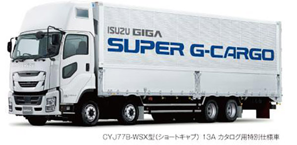The new flagship is out! Isuzu officially released the new Giga heavy truck