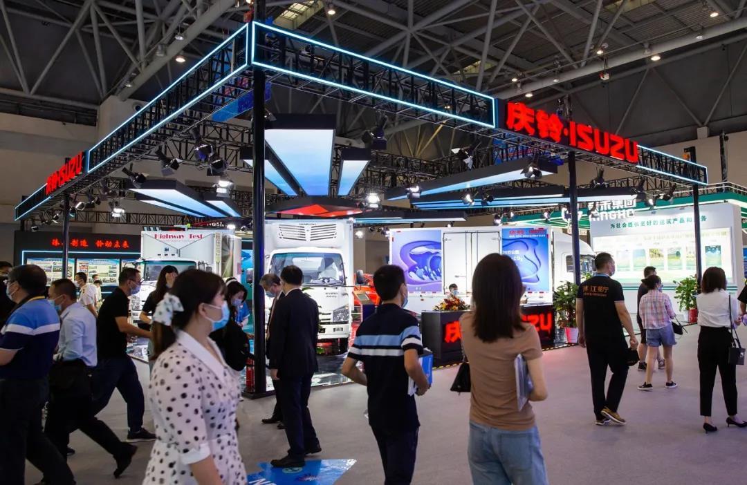 2021 Chongqing China Smart Expo: Qingling Isuzu TAGA H Stunning appearance