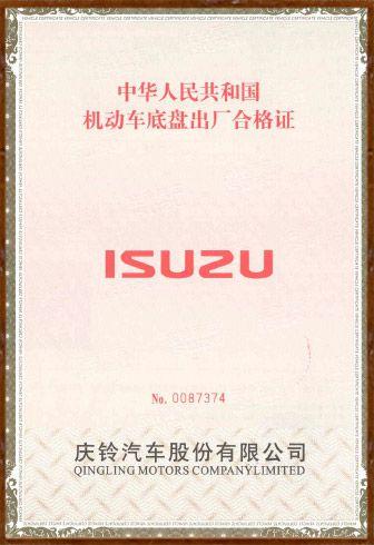 Vehicle Certificatation Sample