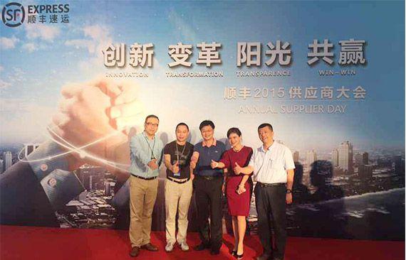 Qingling Motors Won SF Long-Term Cooperation Award